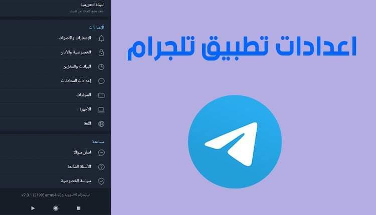 Download Telegram 2021