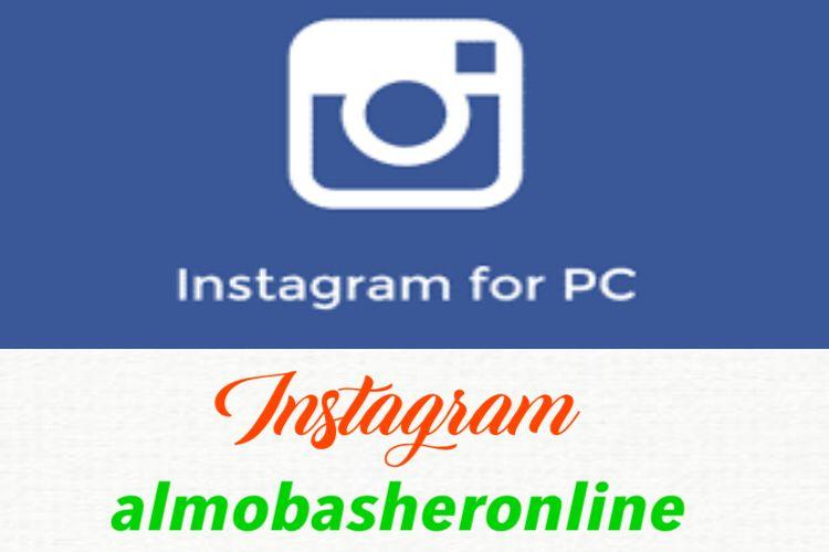 Instagram for PC تنزيل